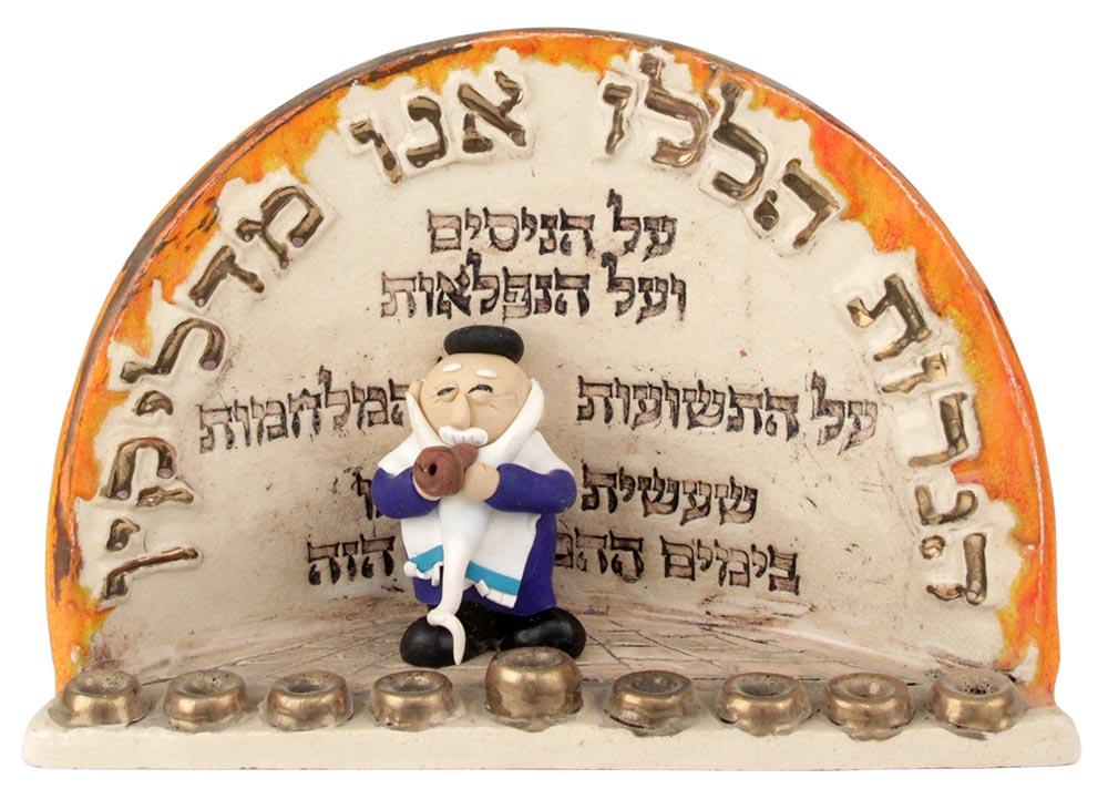 Hanukkah Song Hanukkah Menorah