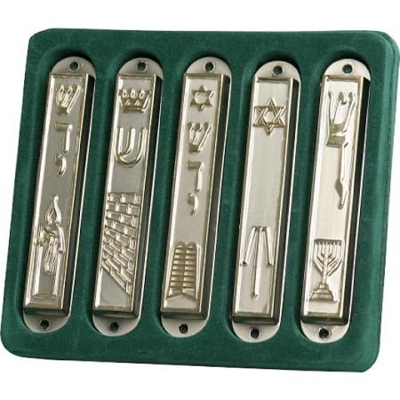 Elegant Five Piece Metal Mezuzah Set