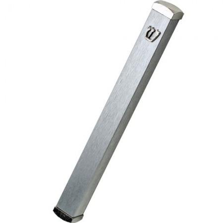 Beautiful Brushed Aluminum Mezuzah Case