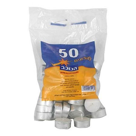 Kosher Tea Lights 50 Pack