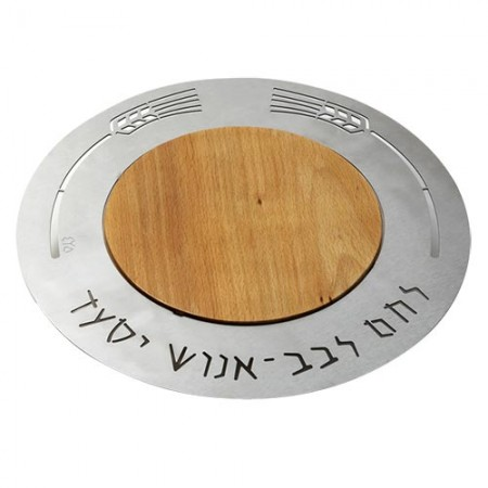 Challah Board of Cut Aluminum and Wood
