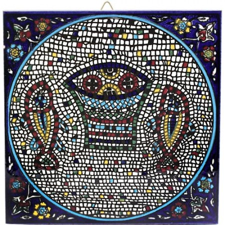 Armenian Ceramic Loaves And Fish Wall Tile