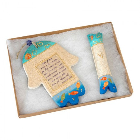 Blessing for a Son Sandstone Hamsa with Matching Mezuzah