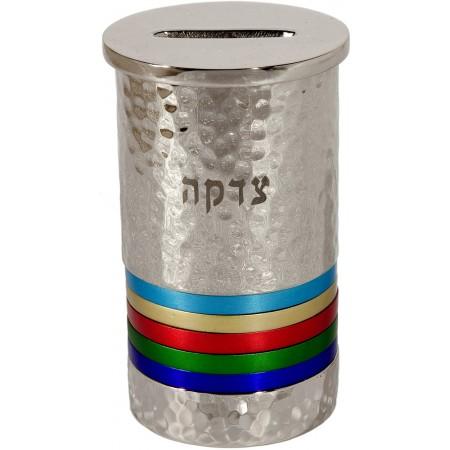 Hammered Metal Tzedakah Box - By Yair Emanuel