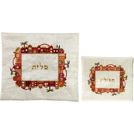 White Jerusalem Tallit & Tfillin Bag Set by Yair Emanuel