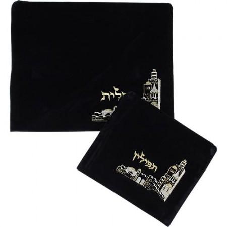 Jerusalem Old City Tallis & Tefilin Bag Set