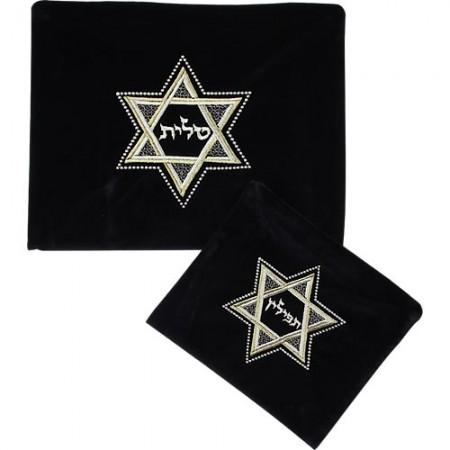 Elegant Star of David Tallis & Tefilin Bag Set