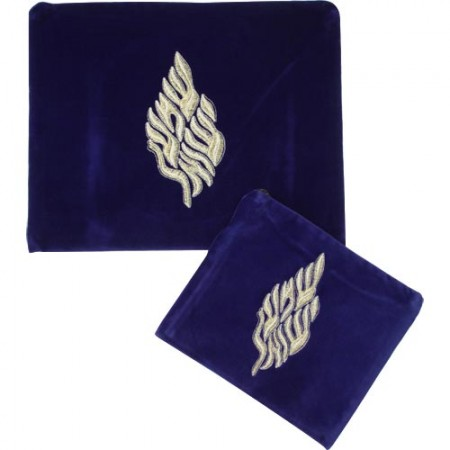 Eternal Flame Shema Yisrael Tallis & Tefilin Bag Set