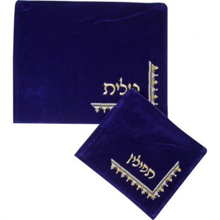 Attractive Royal Blue Tallis & Tefilin Bag Set
