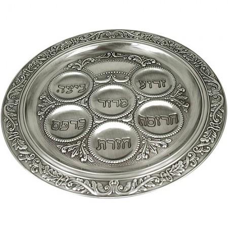 Nickel Plated Seder Plate