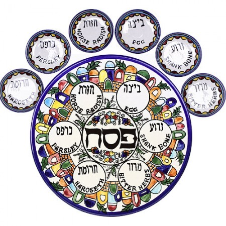 Armenian Old City Scene Seder Plate with Dishes