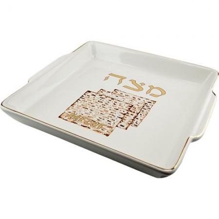 Beautiful Smooth Ceramic Matzah Tray