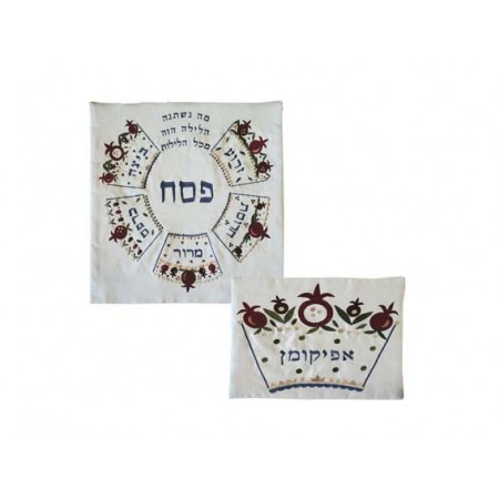 Yair Emanuel Silk Matzah Cover Set with Mah Nishtana Embroidery
