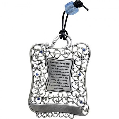 Wall Hanging Home Blessing - In Hebrew