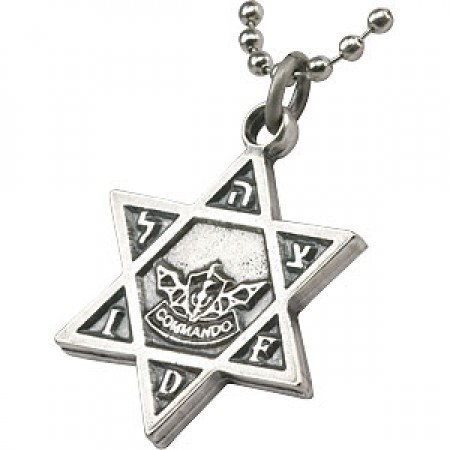 Commando Unit IDF pendant