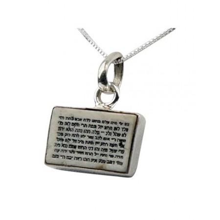 """Jerusalem Stone """" 72 Names of the maker """""""
