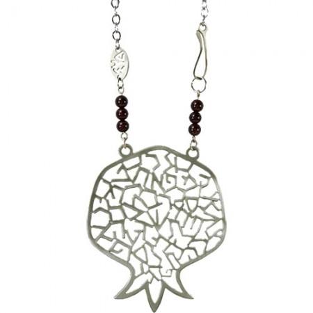 Hebrew Alphabet Pomegranate Necklace by Shraga Landesman