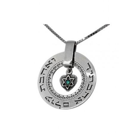 Kabbalah Star of David in Heart Love of the World Pendant