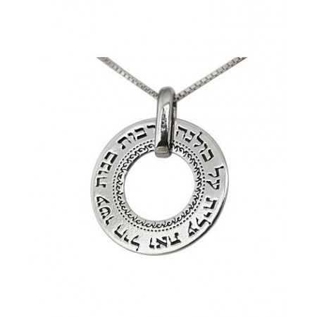 The Most Valorous Woman Kabbalah Pendant