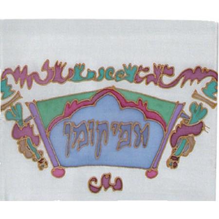 Silk Painted Afikoman Bag