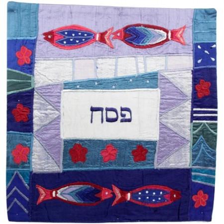 Four Fish Multicolor Matzah Cover