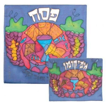 Grapes Matzah & Afikoman Covers