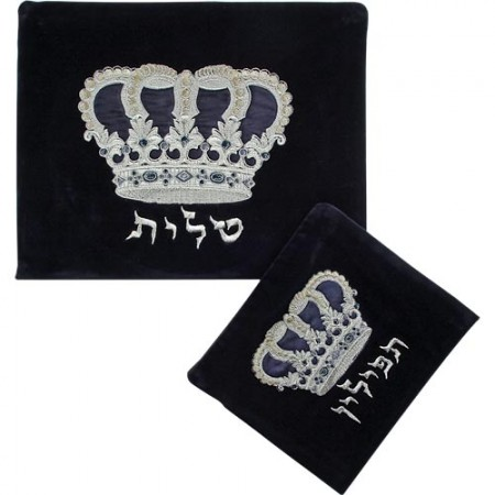 Velvet Kings Crown Tallis And Tefilin Bag