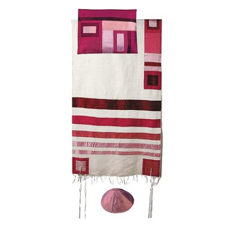 Yair Emanuel Raw Silk Tallit With Maroon On White Stripes