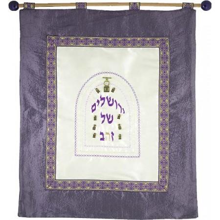 Purple Jerusalem of Gold Wall Hanging