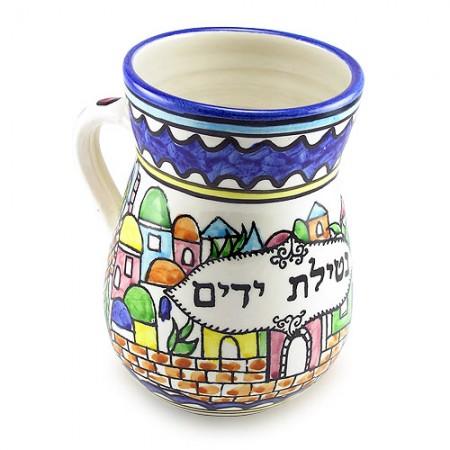Armenian Handpainted Ceramic Washing Cup