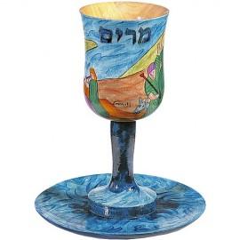 Miriam Cup By Yair Emanuel
