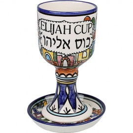 Armenian Old City Scene Elijah's Cup