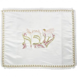 Jerusalem Golden Shabbat Challah Cover