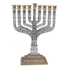highly decorative and ornately decorated gold and silver colored Hanukkah Menorah