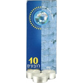 Kosher Tea Lights 10 Pack