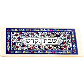 Armenian Ceramic Challah Board