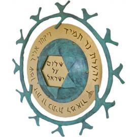 """Peace on Israel"" Eternal Flame by Shraga Landesman"