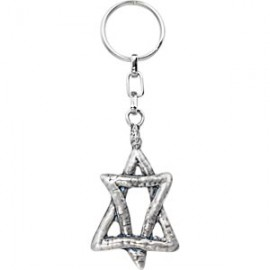 Stylized Magen David Key Chain