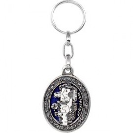 Oval Jerusalem Key Chain