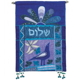 Shalom Blue Wall Hanging