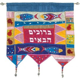 Welcome- Fish Multicolor Wall Hanging