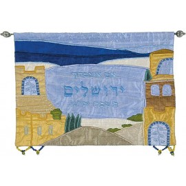 Jerusalem Multicolor Wall Hanging