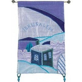 Jerusalem Blue Wall Hanging