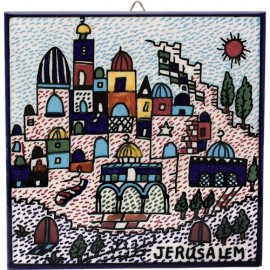Armenian Ceramic Old City of Jerusalem Wall Tile