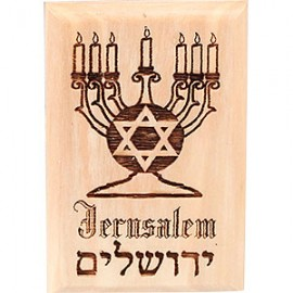 Jerusalem Menorah Olive Wood Magnet