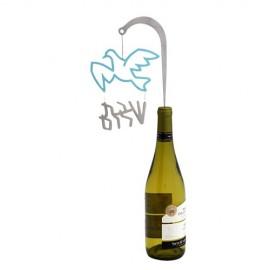 Bottle Shabbat Shalom Mobile