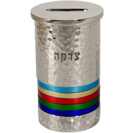 Hammered Metal Tzedakah Box - By Yair Emanuel