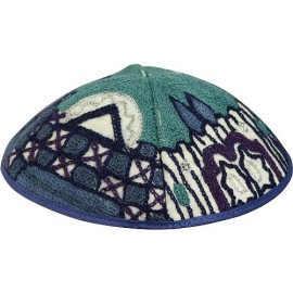 Hand Embroidered Kippah