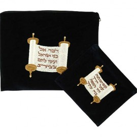 Torah Scroll Tallis & Tefillin Bag