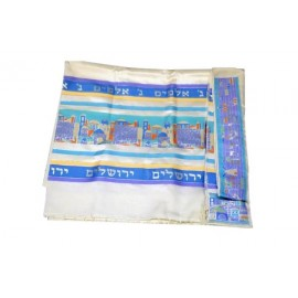 The Jerusalem Tallit